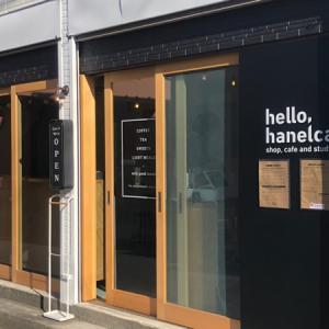 おしゃれなカフェ「hello,hanelca(ハローハネルカ)」☆(南柏・流山市向小金)