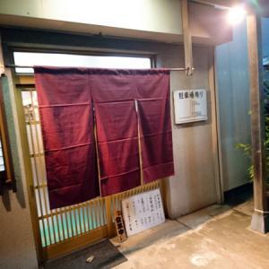 忘年会に最適な天ぷら・お刺身「弥生」(豊四季)