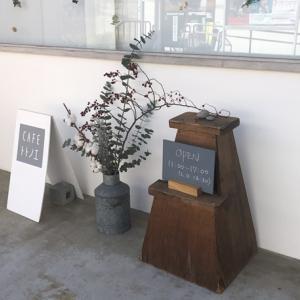 『cafeトトノエ』で心も体も整うランチ♪(船橋市小室)