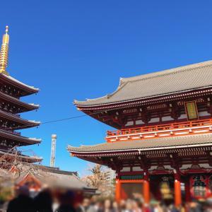 浅草の食べ歩き観光に行ってきました♪浅草文化観光センターおススメです!!