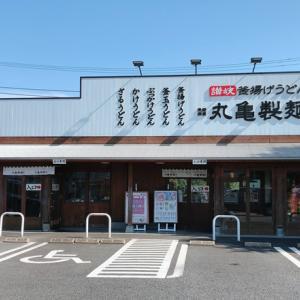 そうめんのお共に♪丸亀製麺の天ぷらをテイクアウト☆(流山市市野谷)