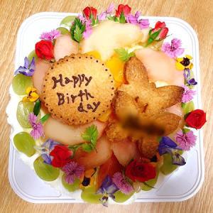 「flowercafe ひまつぶし」さんのオーダーケーキ☆(流山市平和台)