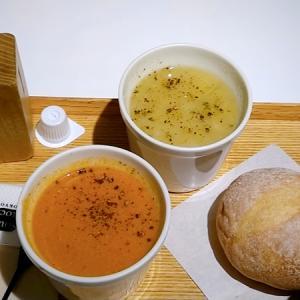 表参道駅構内で美味しいスープランチ♪スープストックトーキョーEchika表参道店