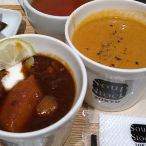 Soup Stock Tokyo(スープストック東京)がおおたかの森SCに出店しています♪(12/13まで)