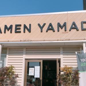 旨辛!「RAMEN YAMADA」の台湾まぜSOBA(流山おおたかの森)