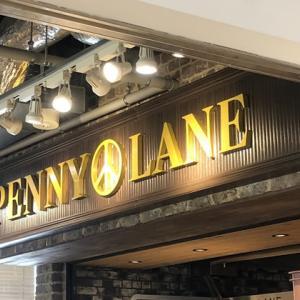 柏の葉T-SITEにオープンしたベーカリーカフェ「ペニーレイン柏の葉店♪
