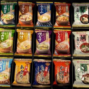 日本の商品の豊富さに改めて感動。