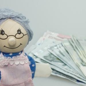 アーリーリタイア後の配当金に掛かる税金はほとんど返ってくる