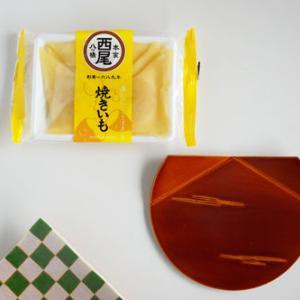 50代女子のおやつ 京都展で買った焼きいもの生八ツ橋