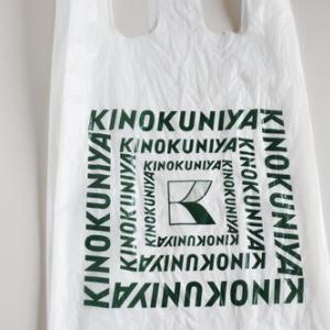4月1日からレジ袋が有料に…ユニクロの紙バッグも1枚10円!無印は?