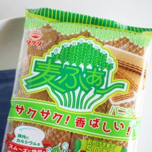 50代女子のおやつ 麦ふぁ〜