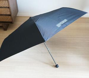 「大人のおしゃれ手帖」付録zucca晴雨兼用傘の感想