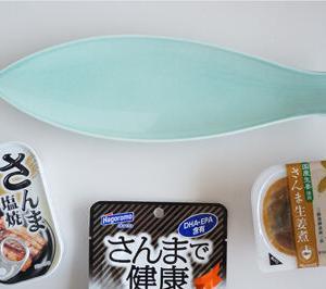 秋刀魚の缶詰やレトルトで今一番好きなのはこれ