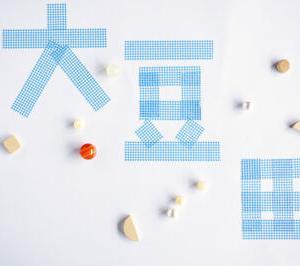 どこのブランド?大豆田とわ子着用のイヤーカフが素敵!