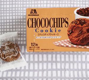 初めて食べた森永チョコチップクッキーは予想外に〇〇だった