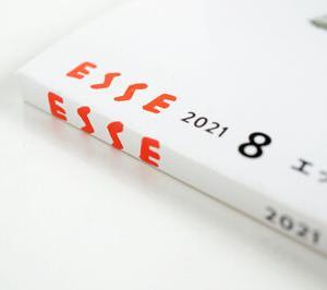 対象年齢30〜40代主婦の雑誌「ESSE」を買ってみた