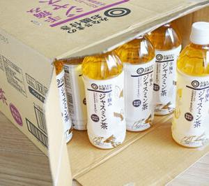 9月末で閉店!西友楽天市場店でペットボトル茶を箱買い