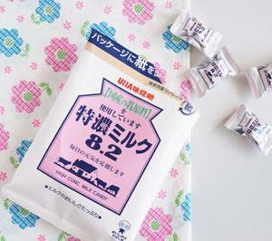 【キャンディ】特濃ミルク8.2が、いつの間にかこんなに進化していた!