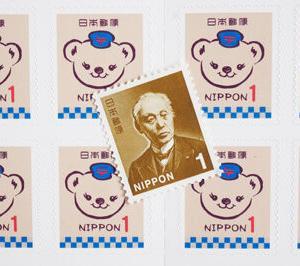 【前島密 or ぽすくま】1円切手、どちらがお好き?