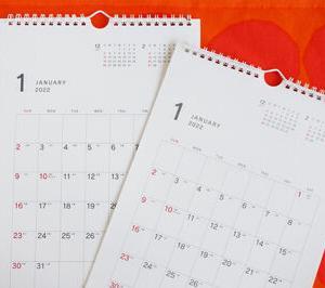 2022年の壁掛けカレンダーをセリアで2つ買った理由