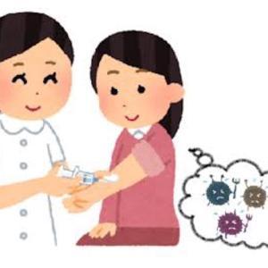 徒然日記33〜インフルエンザ予防接種を受けてみました