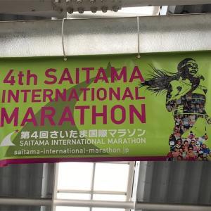 【かおりんと鰻】第4回さいたま国際マラソン【幻に終わる】