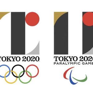 【東京2020】ロードレース見ちゃいました!【ほんの一瞬】