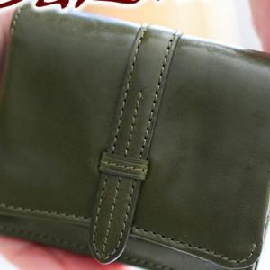 こだわりレザーの「レディース二つ折り財布」