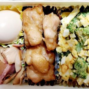 4/9と4/10今日のお弁当~(*^-^*)
