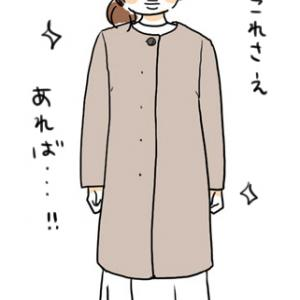コビットさん&横田さんのコートオーダー会行ってきました!