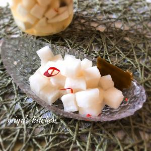大根の甘酢漬け(チキンム)