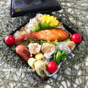 焼き鮭と焼売のお弁当