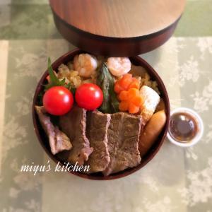 今年最初のお弁当!韓国ドラマ「お父さんが変」
