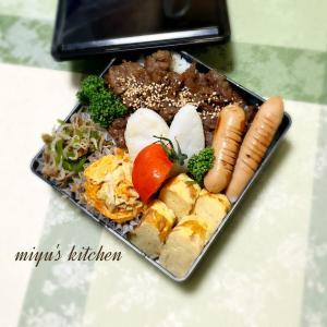 コストコプルコギビーフのお弁当と母の日
