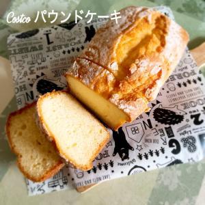 コストコ新商品!北海道パウンドケーキ