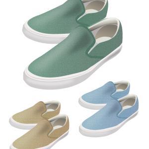 DDRにおすすめの靴はコレ!【初心者~上級者向け】