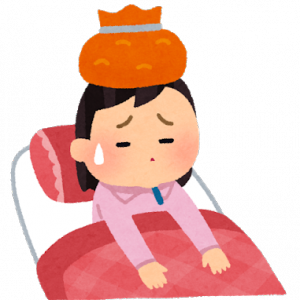 インフルエンザにかかった話&かかった診察代・診察費用について【辛い】