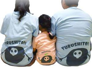 『ゆるしと 親子ペアTシャツ』発売