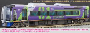 『名鉄 エヴァンゲリオン ミュースカイ Nゲージ鉄道模型 4両編成セット 動力付き』発売