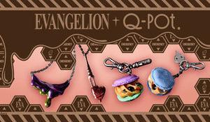 『エヴァンゲリオン×Q-pot.』アクセサリー発売 マカロン型、綾波レイカプセルなど