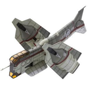 『エヴァ破 要人輸送用ネルフ司令官専用垂直離着陸機』プラモデル