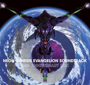 『新世紀エヴァンゲリオン サントラCD BOX』発売日決定 ジャケ写も公開