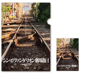 『シンエヴァ 新ビジュアル(線路) クリアファイル/ポストカード』発売