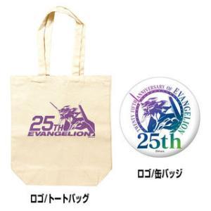 『エヴァンゲリオン25周年記念ロゴ トートバッグ/缶バッジ』発売