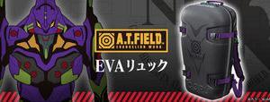 エヴァ初号機イメージのハードシェルタイプリュックが発売 A.T.FIELD