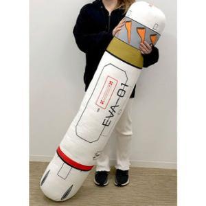 『エヴァ エントリープラグ型クッション 長さ約140cm』発売