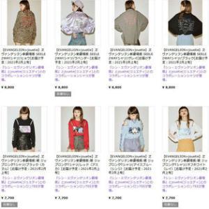 『エヴァ×ジュエティ 2WAYシャツ/ロンT』発売