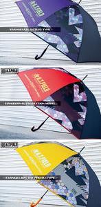 『エヴァンゲリオン 耐風ジャンプ傘』発売 A.T.FIELD