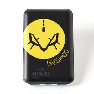『ラヂオエヴァ オリジナル モバイルバッテリー』発売