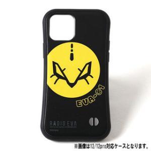 『ラヂオエヴァ オリジナル iPhoneケース 新作』発売 2021年9月受注開始